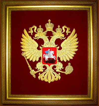 Герб украины вышивка герба